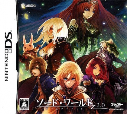 Sword World 2.0 [Japan] image